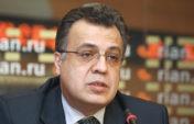В Анкаре  совершено покушение на посла России в Турции