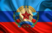 Россия официально признала паспорта ДНР и ЛНР
