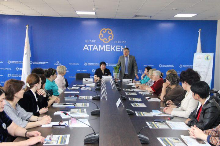 Деловые женщины Акмолинской области делятся опытом