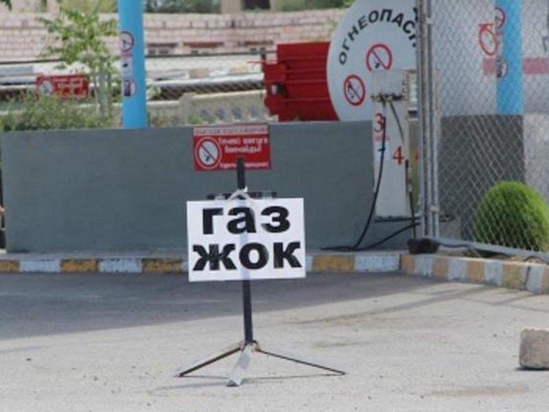 Маңғыстау: Газ керек