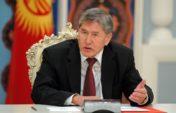Президент Киргизии теряет соратников и почву под ногами