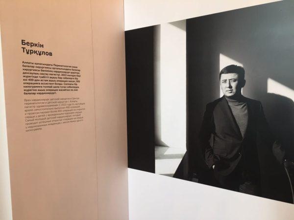 «100 жаңа есім»: Кардиохирург Беркіннің арманы адастырмады