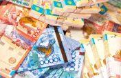МНЭ и Нацбанк РК прокомментировали падение нацвалюты на рынке