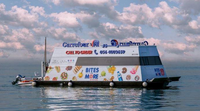 Дубайда супермаркет  суда  жүзіп  жүреді