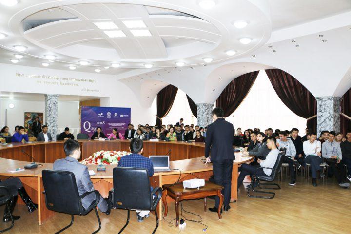 Цифровизация охватила 77% населения Казахстана,  и цифра продолжает расти