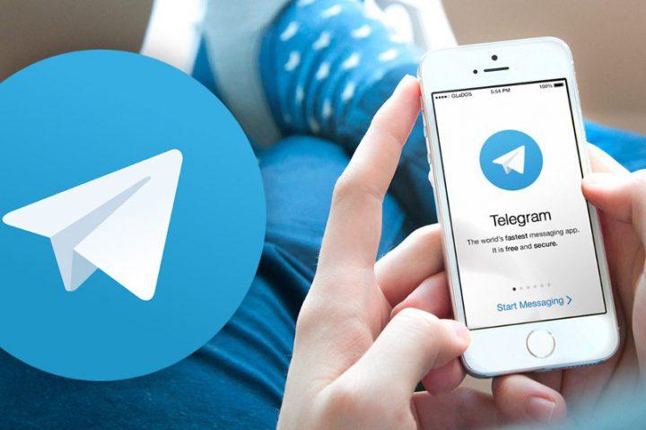 Шетелге шығуға тыйымның бар-жоғын Telegram арқылы тексеруге болады