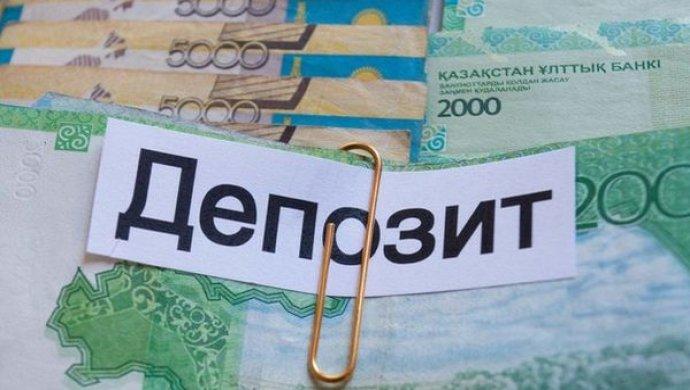 Қазақстанның депозиттерге кепілдік беру қорының қорғауындағы банк салымдары