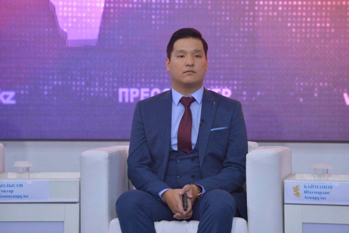 Конгресс молодежи Казахстана принялся за развитие молодежного туризма