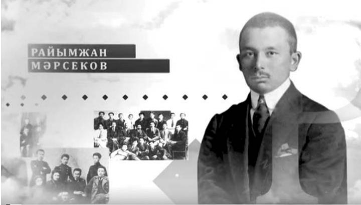 Қазақтың алғашқы адвокаты