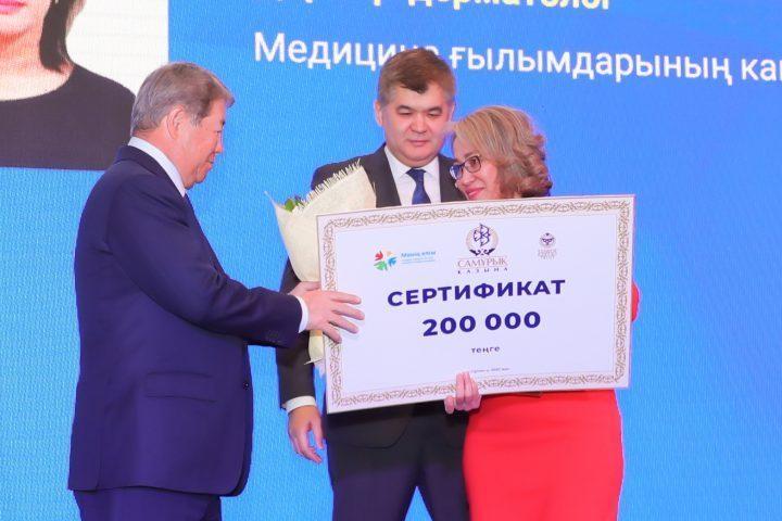 """В Нур-Султане наградили врачей проекта """"Медицинские поезда"""""""