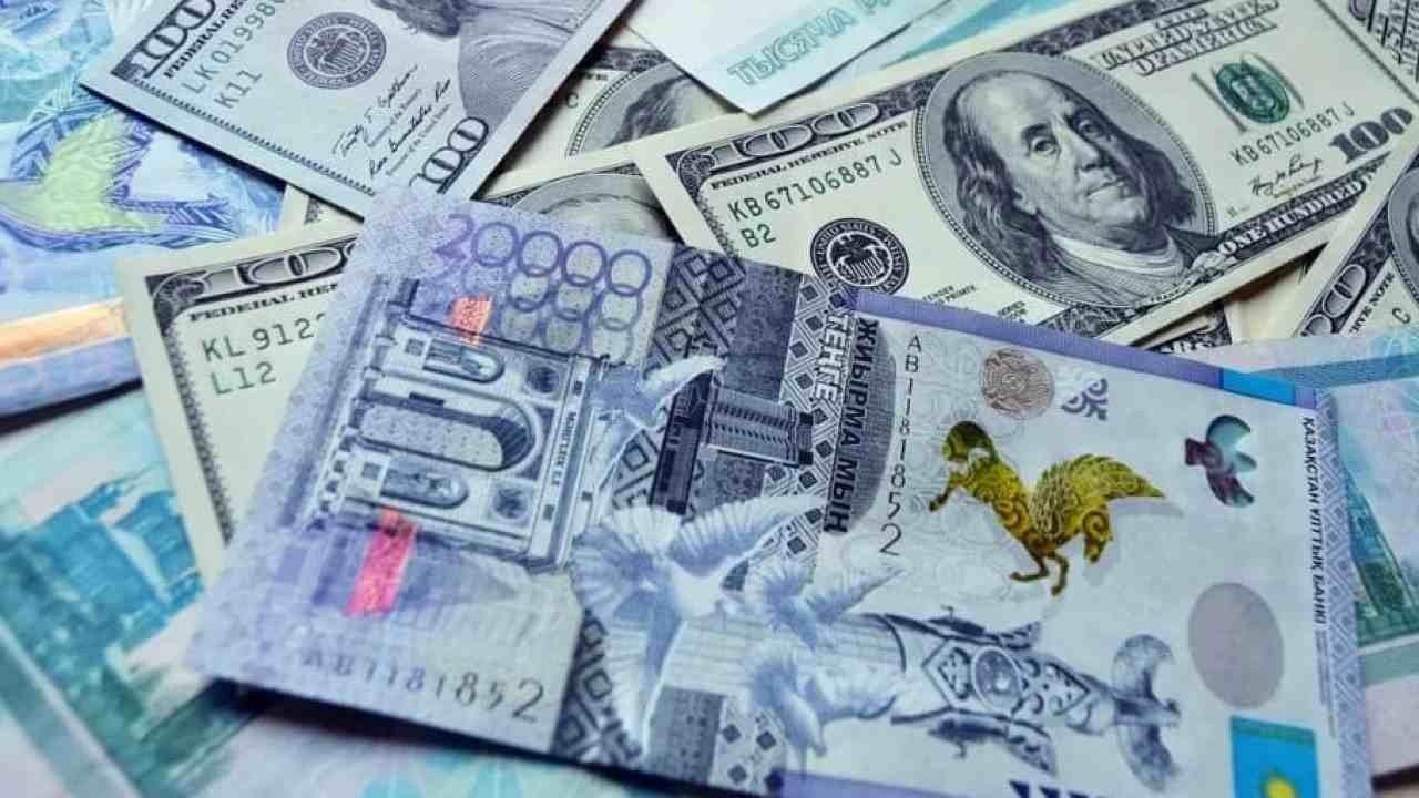Қазақстандықтардың валюта ауыстырған кезде есімдері тіркеледі