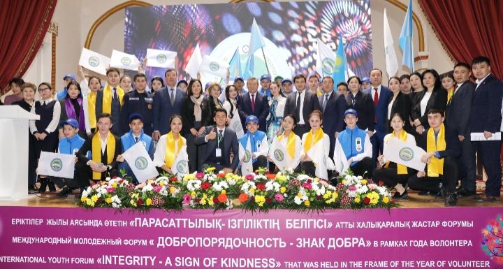 В КазНАУ открыли «Волонтерский центр»