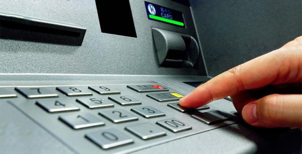 Банкомат картаны «жұтып қойғанда» не істеу керек?