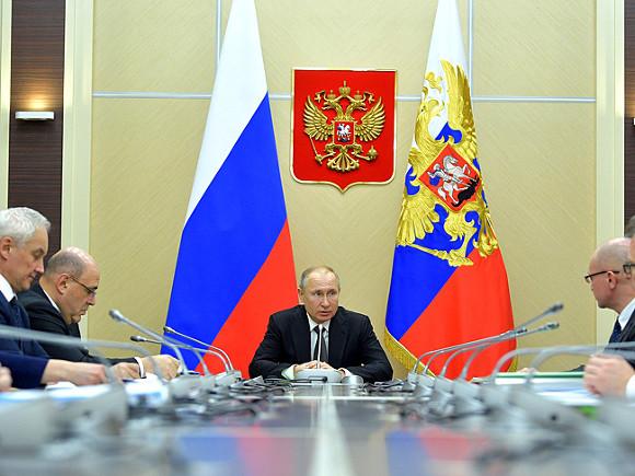 Путин перенес голосование по поправкам в Конституцию