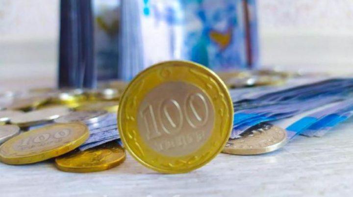 ҚР Ұлттық банкі теңгенің болашағына болжам жасады