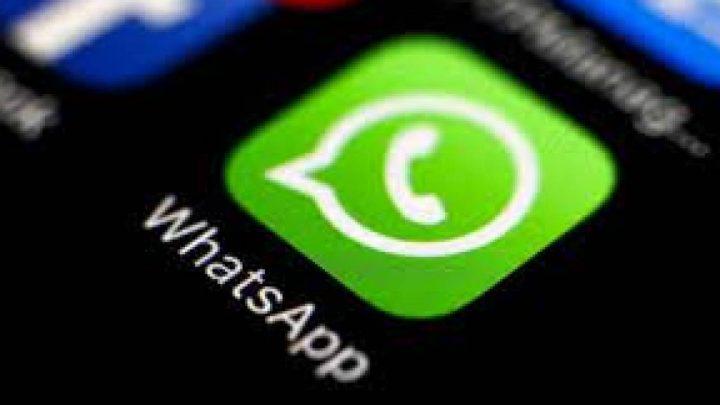Әйелінің ұят видеоларын WhatsApp-қа салған еркектің басы дауға қалды