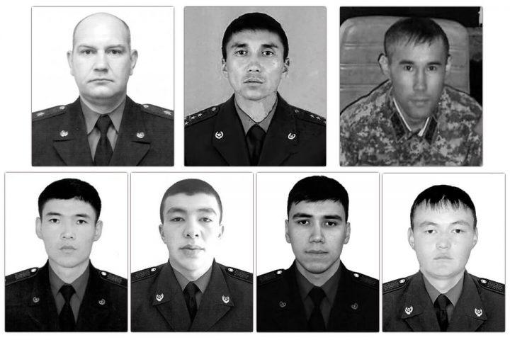 Жамбыл облысындағы жарылыс: Тоқаев қаза болған қызметкерлерді марапаттады