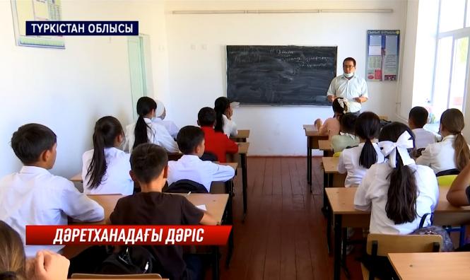Оқушылар әжетханада сабақ оқуға мәжбүр (Видео)