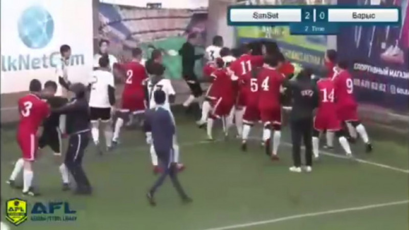 Нұр-Сұлтанда футболшылар жаппай төбелес шығарды (Видео)