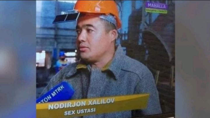 """Өзбекстанда """"цех"""" сөзін латын қарпімен жазуға қатысты дау шықты"""