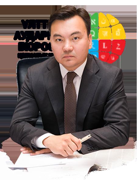 """Рауан Кенжеханұлы, """"Ұлттық аударма бюросы"""" қоғамдық қорының атқарушы директоры."""